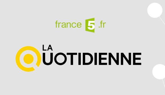 france 5 logo