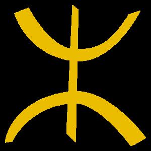 karethic-symboles-kahena-argan-web